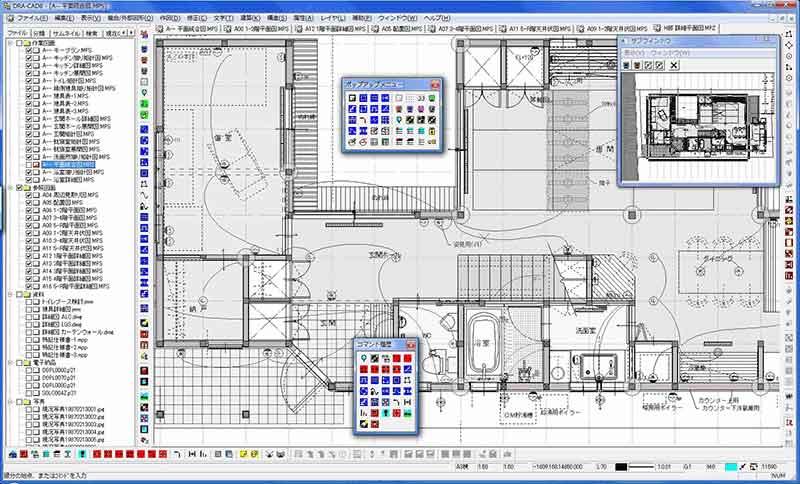 建築ピボット DRA-CAD8 新規スタンドアロン